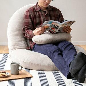 丸型座椅子【座いす リクライニング ふわふわ もこもこ チェア 1人掛け 一人用 ソファー 座イス コンパクト 折り畳み いす 一人暮らし かわいい おしゃれ】