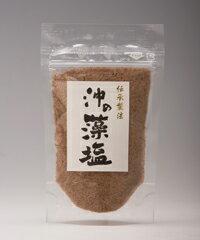 【藻塩】「沖の藻塩」93g伝統製法で作った隠岐の島の極上藻塩ミネラルたっぷり おいしい塩(メー…