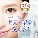 ハロックス美容液 モルティーカラ BRAND-NEWシリーズ ギフト【...