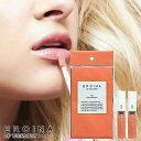 リップグロス エロイーナ2本セット ヒト幹細胞培養液配合 唇 美容液 誕生日 母の日 プレゼント ギフト ...