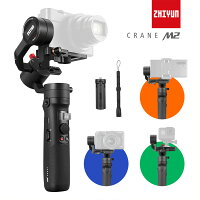 【ZHIYUN正規代理】-Zhiyun-Crane-M2-スタビライザー3軸手持ちジンバル6つのモード360°無制限回転APP制御OLEDミラーレスカメラスマートフォンアクションカメラに対応日本語説明書&サポート