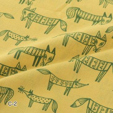おしゃれな北欧プリント【nina】ニーナ ラーベン(きつね)柄 ソフリー加工 柔らかい 綿100% 生地幅110cm50cm以上、10cm単位での販売です。購入例50cmの場合は数量5です