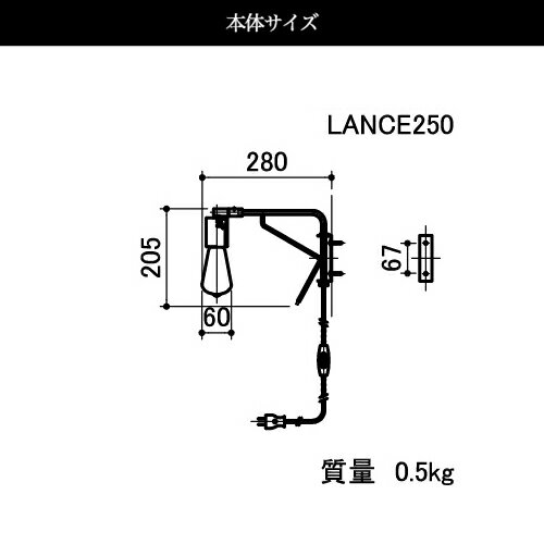 アプロス『ウッドブラケットLANCE250(AZB-109-BK)』