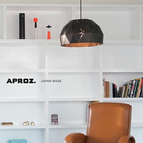 【日本製・受注生産】APROZ アプロス:VIRGINIA(スチールペンダントライト1灯)バージニア/照明/間接照明/ライト/ペンダントライト/スチール/インテリア/リビング/ダイニング/AZP-622-BK/GRYの写真