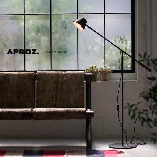 【日本製】APROZ アプロス:D-BIRD(コンビネーションフロアライト1灯)ディーバード/照明/間接照明/ライト/フロアライト/スタンドライト/ウォールナット/インテリア/置型照明/リビング/ダイニング/AZF-110-BK