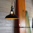 【全5色】ARTWORKSTUDIO(アートワークスタジオ):Fisherman's-pendant L(フィッシャーマンズペンダント Lサイズ)白熱球・蛍光球・LED対応/照明/間接照明/ペンダントライト/ライト/天井照明/インテリア/リビング/ダイニング/送料無料/SS-8038
