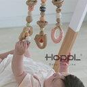 【全9種】HOPPL:ハンギングトイホップル/ハンギングトイ/おもちゃ/玩具/にぎにぎ/ハンギング/吊り下げ/天然木/出産祝い/誕生日祝い/ベビー/乳児/幼児/乳幼児/女の子/男の子/ギフト/プレゼント