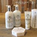 MAINE BEACH マインビーチ:リグリアンハニーシリーズ:Body Cream Lotion(ボディクリームローション)オーガニック/ハニー/スキンケア/ボディケア/美容/コスメ/ギフト/引き出物/御祝い