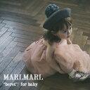 【在庫限り】【全3色/ベビー】MARLMARL マールマール:ベレー帽【ラッピング.のし.メッセージ無料】ベレ...