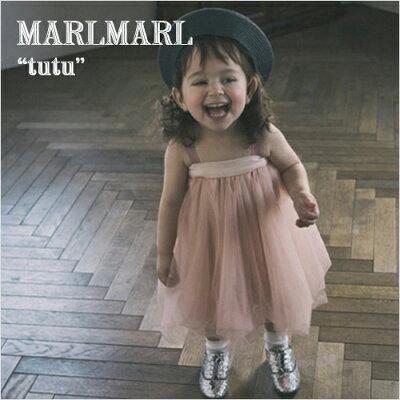 MARLMARL(マールマール):tutuシリーズ(ワンサイズ2WAY仕様)