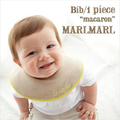 Marlmarl thum130