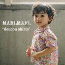 【全3色】MARLMARL マールマール:ドゥドゥシャツ(doudou shirts)【包装.のし.メッセージ無料】シャツ...