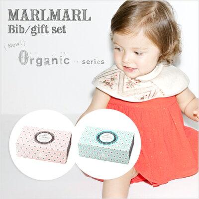 MARLMARL(マールマール):Organicシリーズギフトセット