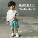 【全3色】MARLMARL マールマール:ドゥドゥショーツ(doudou shorts)【包装.のし.メッセージ無料】ショ...