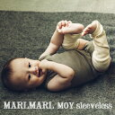 【日本製/全3色】MARLMARL マールマール:オーガニック肌着 MOY sleeveless(モイ スリーブレス)[ラッピング.メッセージ無料] 肌着/ロンパース/ベビー服/オーガニックコットン/出産祝い/ベビー/専用ケース入り/ギフト/プレゼント/送料無料