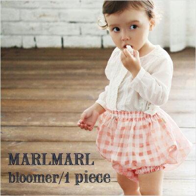 MARLMARL(マールマール):bloomerシリーズ(モチーフNo.1〜6)