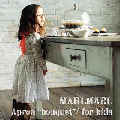 MARLMARL(マールマール):bouquetシリーズモチーフNo.4〜6(キッズサイズ100-110cm)