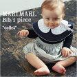【包装.のし.メッセージ.ネコポス無料】MARLMARL マールマール:collet(コレット)シリーズ スタイ/ビブ/よだれかけ/出産祝い/ベビー/プレゼント/名入れ/【楽ギフ_名入れ】