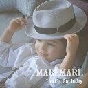 【全4色/ベビー】MARLMARL マールマール:ハット【ラッピング.のし.メッセージ無料】ハット/帽子/出産祝い/誕生日祝い/ベビー/女の子/男の子/ギフト/プレゼント/送料無料