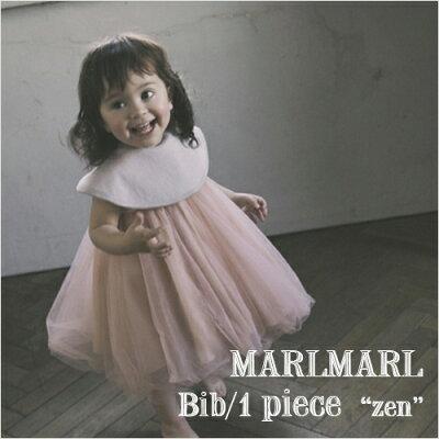 MARLMARL(マールマール):zenシリーズ