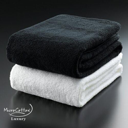 極上の綿タオル マイクロコットンラグジュアリー(MicroCottonLuxury):バスタオル