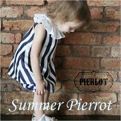 PIERLOT:summerpierrot(サマーピエロ)