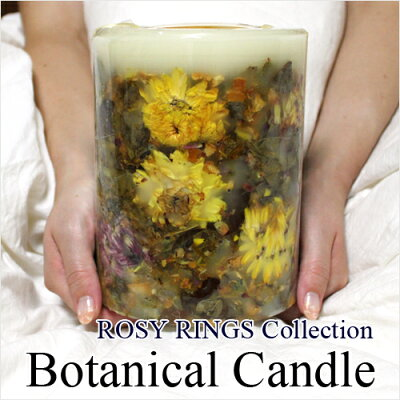 ROSYRINGS(ロージーリングス)Botanicalキャンドル:Round(燃焼時間約200時間)