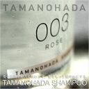 TAMANOHADAシャンプー(540ml)/玉の肌/タマノハダ/ノンシリコン/ノンシリコンシャンプー