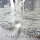 TAMANOHADAリクイッド(540ml)/玉の肌/タマノハダ/全身用石けん/ボディソープ