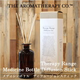 【TherapyRange】MedicineBottleDiffusionStick:メディシンボトルディフュージョンスティック
