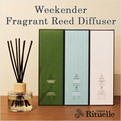 WEEKENDER:FragrantReedDiffuser(リードディフューザー)