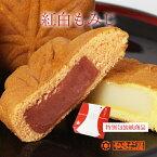 広島土産 ギフト 紅白もみじ8個入 やまだ屋のもみじ饅頭