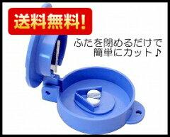 送料無料!薬の錠剤カッター 日本製 サンクラフト 川嶋工業 ピルカッター タブレットカッター JC-500