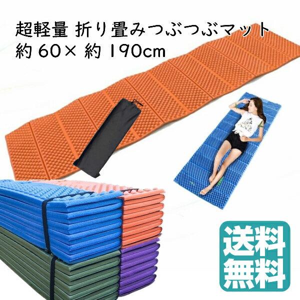 アウトドア用寝具, マット 20mm S 190cm MOMIJIMARU