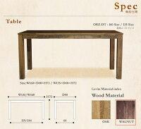 ウォールナット無垢材160ダイニングテーブル「Orz/オーズ」