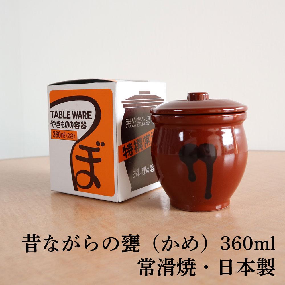 保存容器・調味料入れ, 保存容器・キャニスター  2360ml