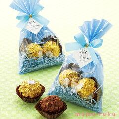 イタリアの人気チョコ フェレロ・ロシェを2個セットで 【20%OFF!】イタリア製ブルーティンクル