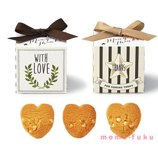 JOY★BOX(チョコチップクッキー)単品