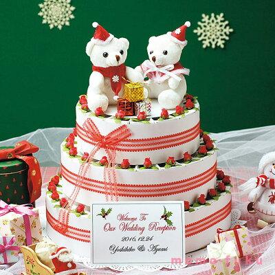 この上なくキュート!くまさんのクリスマスケーキ型オブジェ 【20%OFF!】ウィンターケーキ60個...