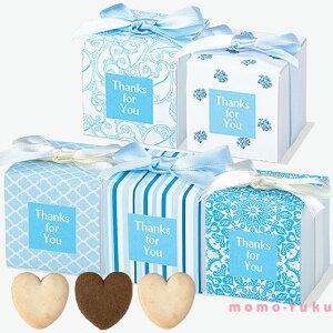 バレンタイン サムシング プチギフト ウェディング ノベルティ クッキー