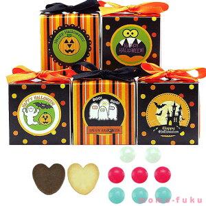 【百福ギフト 20%OFF】Halloweenキャンディ&クッキーCC数量限定♪ハロウィンムー…