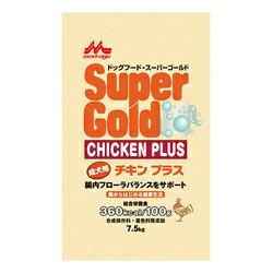 森乳サンワールドスーパーゴールド チキンプラス成犬用7.5kg