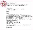 【ロイヤルカナン】猫用ユリナリーS/O オルファクトリーライト4kgドライ キャット フード【療法食】 2