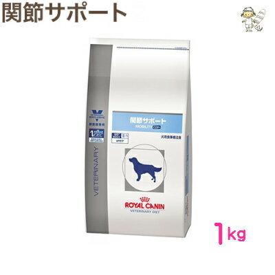 犬用食餌>食事療法食>ロイヤルカナン(食事療法食)>関節サポート