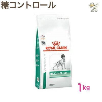犬用食餌>食事療法食>ロイヤルカナン(食事療法食)>糖コントロール