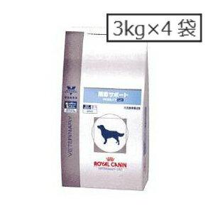 [ロイヤルカナン]犬の関節サポート ドライフード 3kg×4/関節サポートは、変形性関節症などの関節炎がみられる犬に適したロイヤルカナン食事療法食・関節サポート、関節炎 【犬用 ロイヤルカナン】