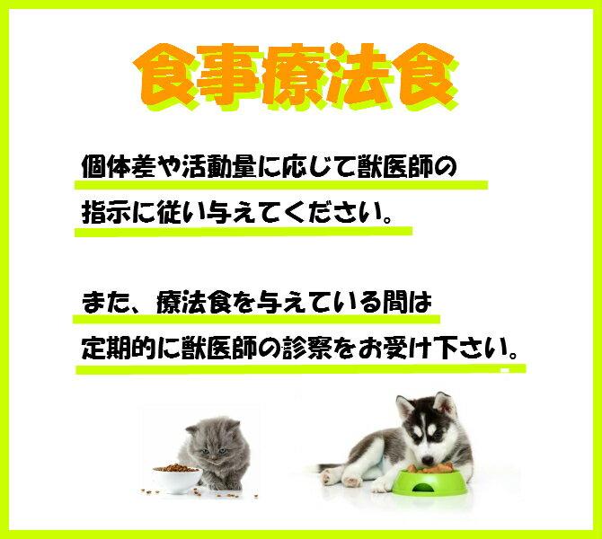 犬用食餌>食事療法食>ロイヤルカナン(食事療法食)>満腹感サポート>満腹感サポート