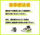 【ロイヤルカナン】猫用ユリナリーS/O オルファクトリーライト4kgドライ キャット フード【療法食】 3