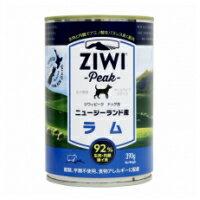 Ziwi Peak(ジウィピーク)ドッグ缶 ラム 390g×7