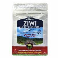 Ziwi Peak(ジウィピーク)ドッグトリーツ ベニソン 85g×4
